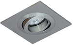 LED Einbauleuchtenset Nadal quadratisch für Deckenausschnitt von 71 bis 80mm