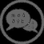 sprachlehrer skype norwegisch, schwedisch, dänisch, isländisch, finnisch