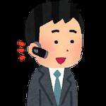 労基署・年金事務所 トラブル増加 大阪 社会保険労務士