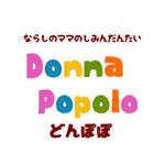 Donpopo