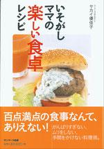 サンマーク出版 2007