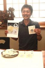 開発から8年、満を持して発売した「ふりかけ塩」に自信をのぞかせる大野代表=割烹三寿司、新栄