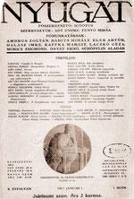 『ニュガト』1917年1号の表紙