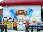 """Snoopy und seine Freunde von """"Penuts"""", Image: wikipedia"""