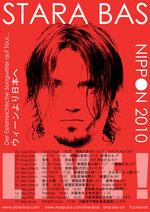 Poster zur Japan-Tour 2010