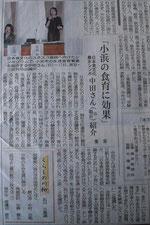 5/18 福井新聞 クリックすると記事が拡大され、読むことができます。