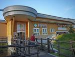おんねゆ温泉の山の水族館