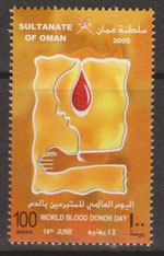 Sultante of OMAN, Sello pionero DMDS 2005.