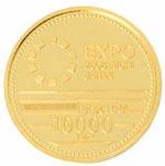 K24 純金 日本国際博覧会 記念 1万円金貨 プルーフ金貨幣 平成16年