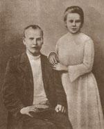 Отец и мать Гайдара - Петр Исидорович и Наталья Аркадьевна Голиковы