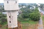 Взрыв водонапорной башни в Могилеве
