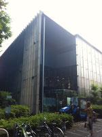 「食と農」の博物館入口