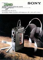 SONY TCS-300カタログ '80.5