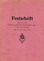 30 Jahre VfB Eppingen ( 1951 )