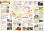 日本さくら名所100選 上野公園周辺情報