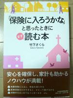 2011年7月発売
