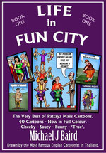 Life in Fun City - My 5th E-Book