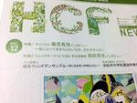 HCF News