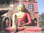 Bouddha Swayambunath, Kathmandu, Nepal