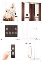 小規模建造物に最適な小型エレベーター