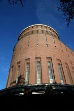 Das Planetarium - Stadpark