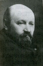 Ожигов Николай Александрович