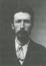 Приютов Василий Петрович