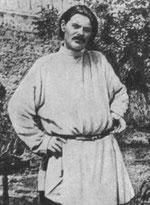 А.М.Горький
