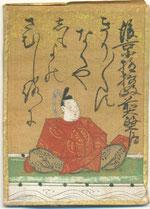 Hyakunin Isshu Karuta, Late Edo