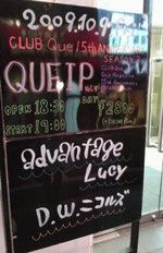 advantage Lucy Swinging Popsicle D.W.ニコルス 下北沢 ギターポップ