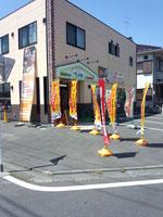 サラダ館内店舗。三郷市・吉川市・松伏町のりらくマッサージは、ほぐしの名人