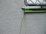 外壁のメンテナンス要素が高い下地調整