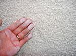 外壁塗膜劣化の典型的な症状:チョーキング