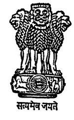 Staatwappen Indien;     Kapitell der Ashoka Säule; Der Wahlspruch lautet: Satyameva Jayate und heisst übersetzt: Allein die Wahrheit siegt