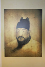 Kaiser Yongle