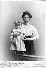 1906 год. Прабабушка с дедом