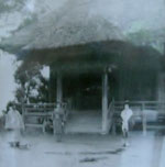 焼失前の薬師堂