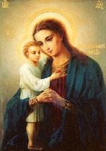 """Икона Божией Матери """"Взыскание погибших"""""""