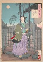 oishi-chikara