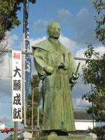 Statue de Ōishi Kuranosuke