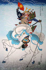 Estampe de samouraï
