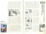 美術手帳 2003年9月号