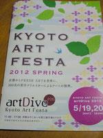 artDive#06