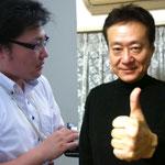 東京電力値上げ対策セミナー「必ず得する電力料金マネージメント戦略」