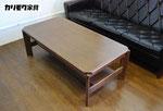 カリモク チターノ テーブル