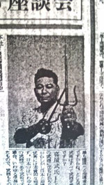 Kyan Shinei Sensei