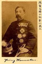陸軍大将小松彰仁親王殿下