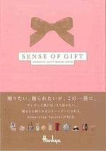うめだ阪急 SENSE OF GIFT