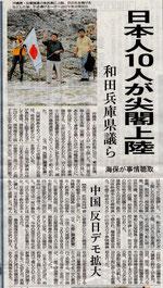 記事はいずれも 「神戸新聞」より