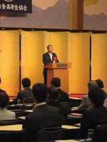 神戸市食品安全協会総会